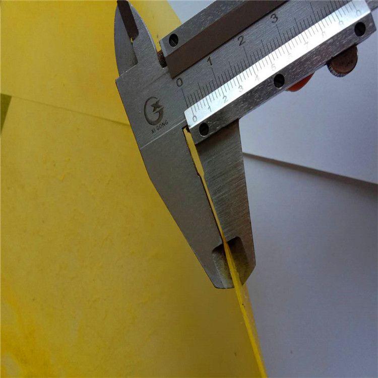 纳泰专业生产超薄聚酯垫黄色办透明