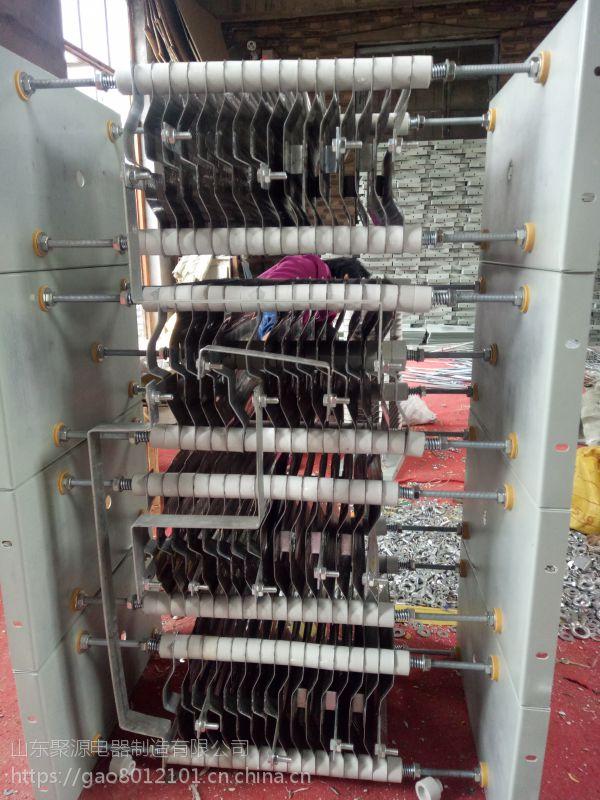 RY52-315S-8/7H电阻器 85千瓦电机配套电阻箱