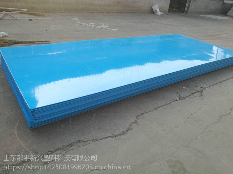 PVC板材 聚氯乙烯 浅灰色 蓝色 米白 瓷白PVC塑料硬板