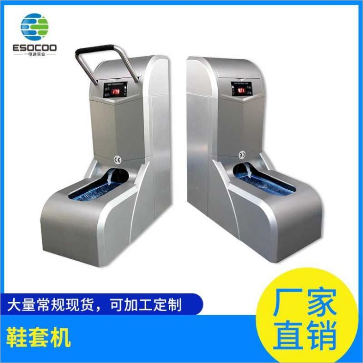 供应自动鞋套机 深圳厂家直销CL微电脑智能鞋套机不卡鞋套无尘