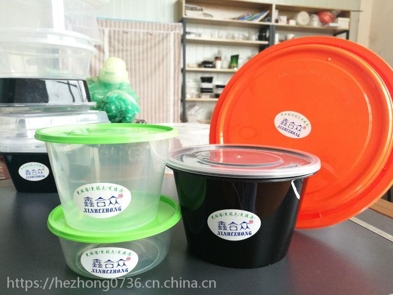 鑫合众 圆形2500 环保餐盒|PP包装盒|食品PP保鲜盒|食品PP饭盒|一次性餐盒