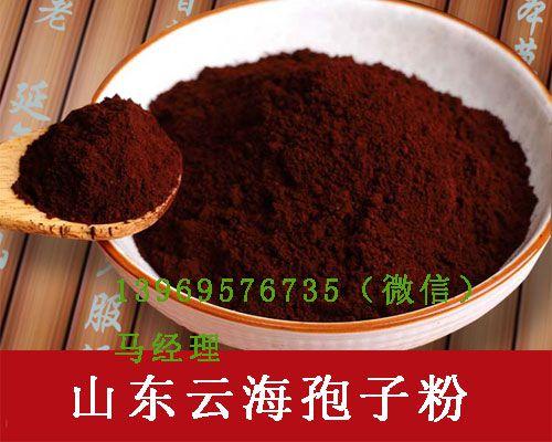 http://himg.china.cn/0/4_169_227984_500_400.jpg