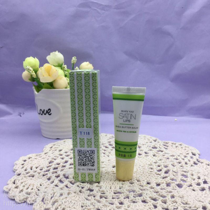 资阳市及全国范围长期大量收购玫琳凯化妆品护肤霜膏