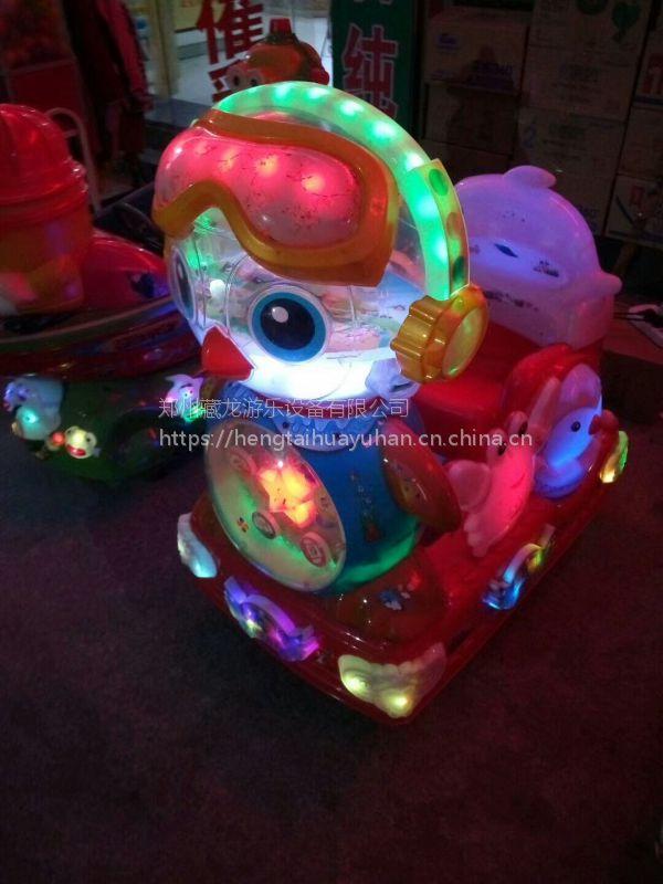 互动益智摇摆机郑州厂家 乐园投币摇摇车儿童游艺玩具 超市门口鲸鱼王子摇摆机