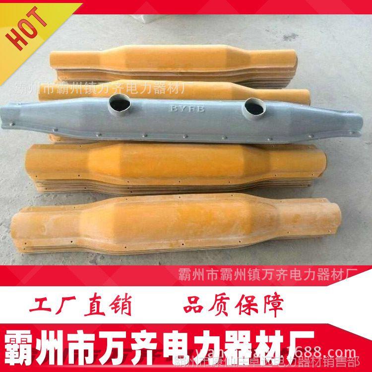 防爆盒电缆中间接头防爆盒3*240平方电缆适用