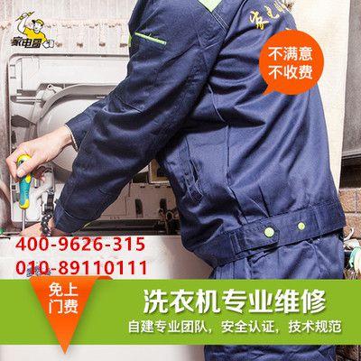 http://himg.china.cn/0/4_169_238292_400_400.jpg