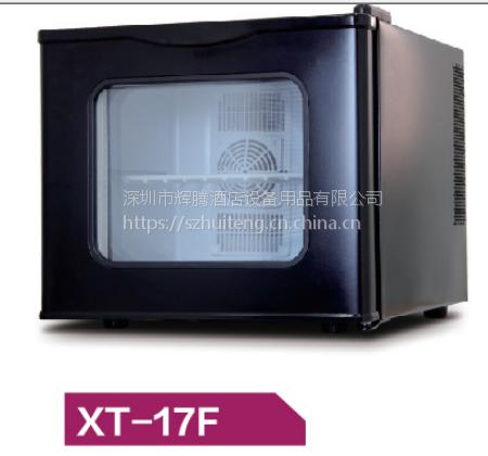 煊霆小型冰箱XT-17F 酒店客房冰箱