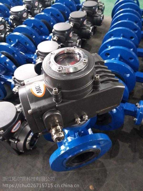 拓尔普专业生产电动执行器,电动头,阀门电装,资质齐全,欢迎咨询