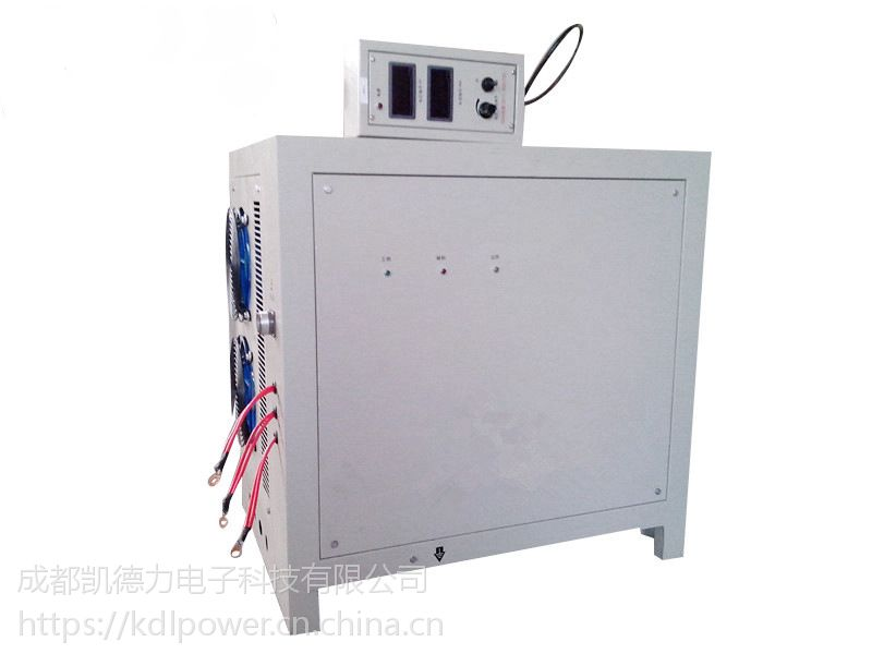 山西电镀电解电源 凯德力12V1100A镀铬,锌,铜 ,镍整流器厂家