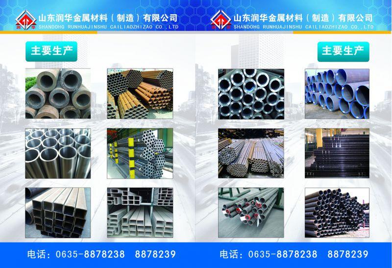 http://himg.china.cn/0/4_169_241398_800_547.jpg