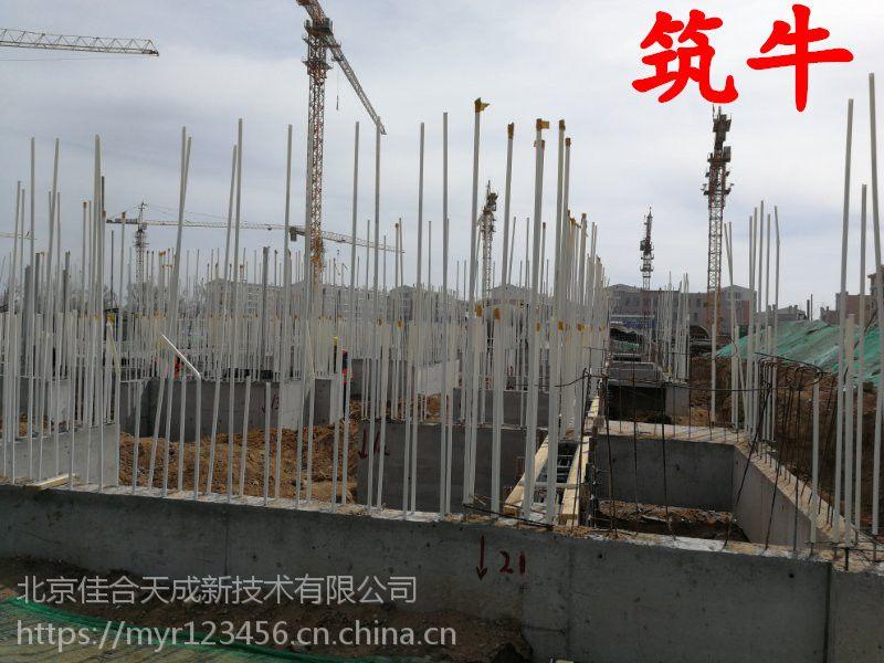 高碑店|混凝土防冻剂生产厂家(佳合天成)