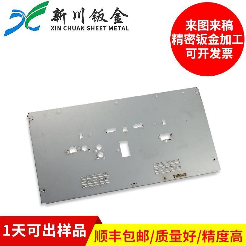 新川厂家直供xcbjjg27冷轧板机箱机柜钣金加工定制