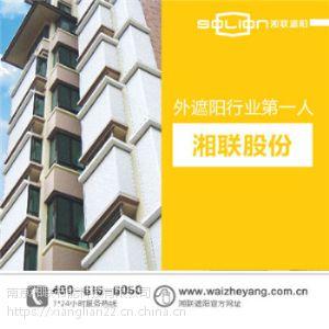 湘联建筑遮阳一体化窗个性设计 随心所欲