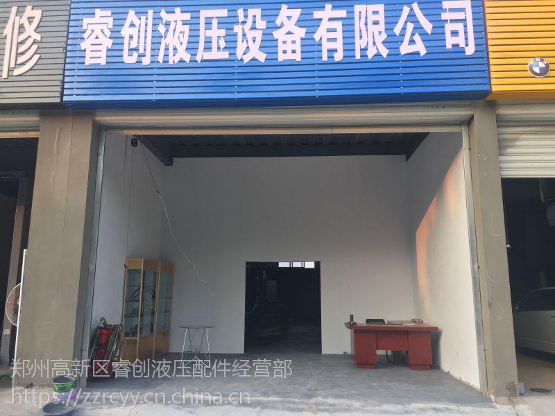 郑州液压油管液压配件