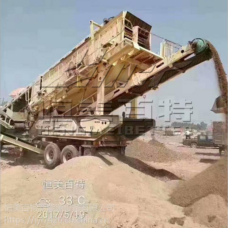 北京破碎机厂家供应 恒美百特建筑垃圾混凝土碎石机
