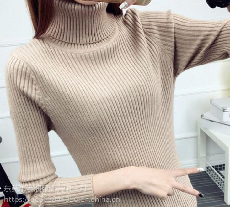 广州便宜尾货毛衣女士针织衫套头圆领羊毛衫批发秋冬套头毛衣清仓