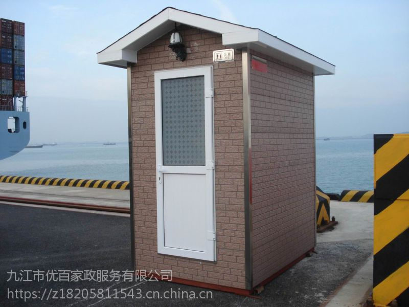 hh荆州yb工地长期出租移动厕所,户外活动移动厕所便宜租赁!