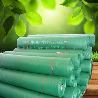 pvc蓬布防水篷布价格多少钱