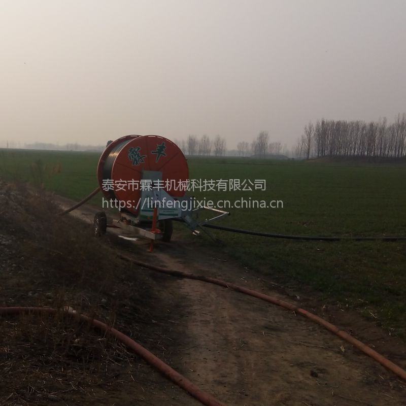 农业大型浇地机霖丰全自动喷洒机 75-300型移动式喷灌设备