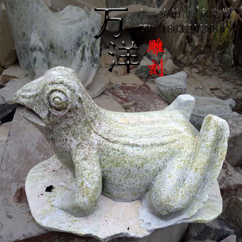 石雕青蛙绿色石头园林吐水动物摆件曲阳万洋雕刻厂家现货加定做