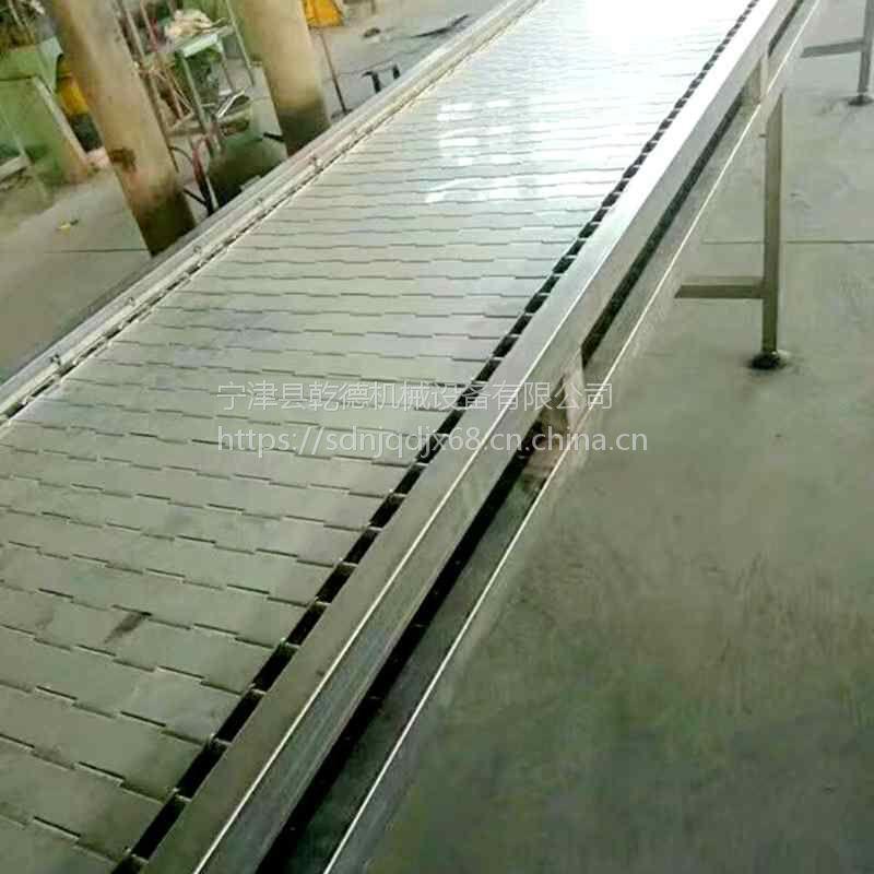 直行链板输送机 平行输送食品简单操作 乾德生产厂家