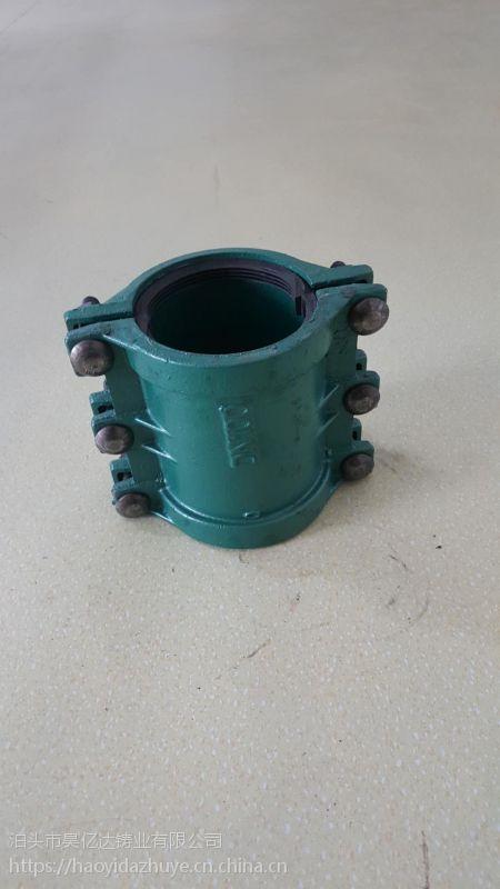 球墨铸铁哈夫节 球墨铸铁管件 B型管件 W型管件 PVC哈夫节