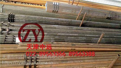 供应天长12Cr1MoVG热扩无缝钢管|耐腐蚀热扩无缝钢管厂家