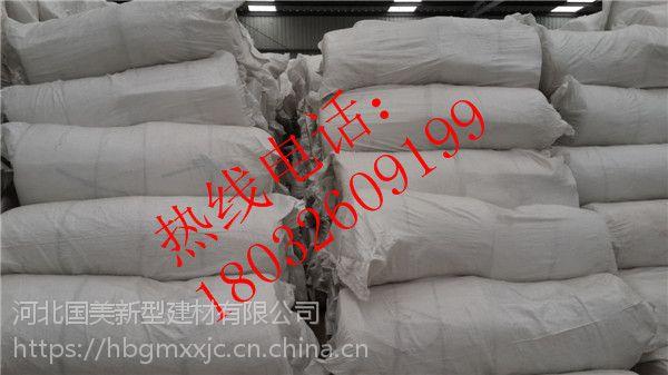 咸阳市50mm100kg高纯硅酸铝针刺毯代理商 耐高温硅酸铝管每立方