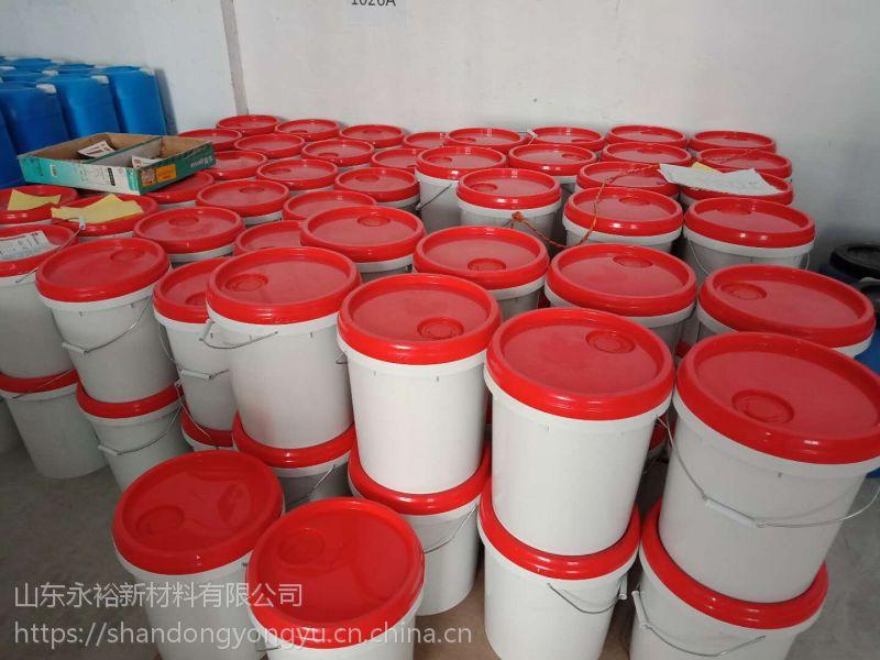 山东永裕德百克1026A橱柜,模压门专用胶固含量87%,粘度1477活化温度97度耐高温不起皮