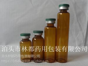 河北林都供应10毫升卡口口服液玻璃瓶