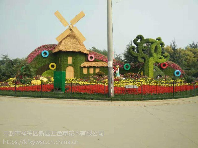 新园五色草观叶立体造造型-泉城公园入口