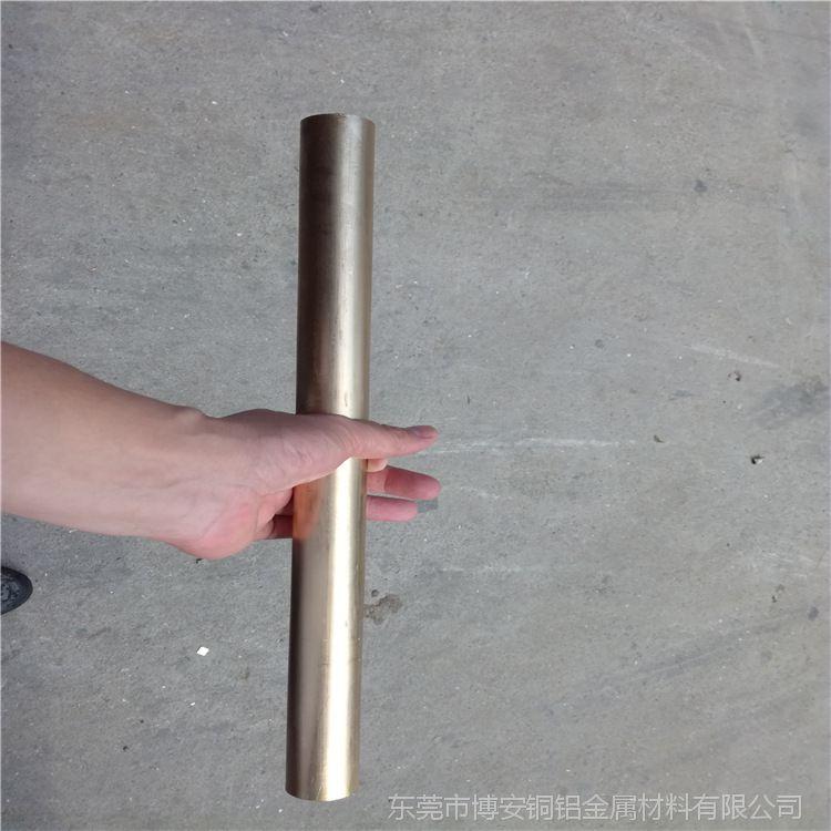 宁波现货供应CW511L黄铜圆棒2.0-50mm黄铜六角棒厂家欧盟标准低价