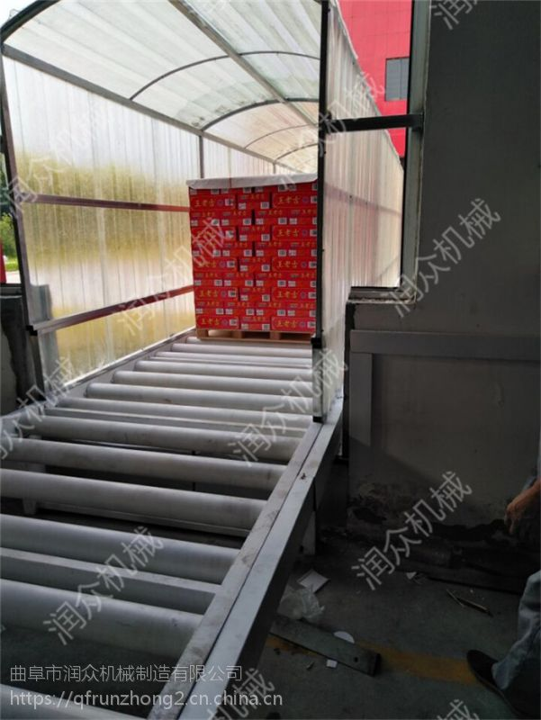 安检用皮带输送机 高效率皮带输送机润众
