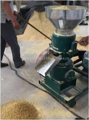 宏燊羊饲料颗粒机 玉米秸秆粉碎压粒机