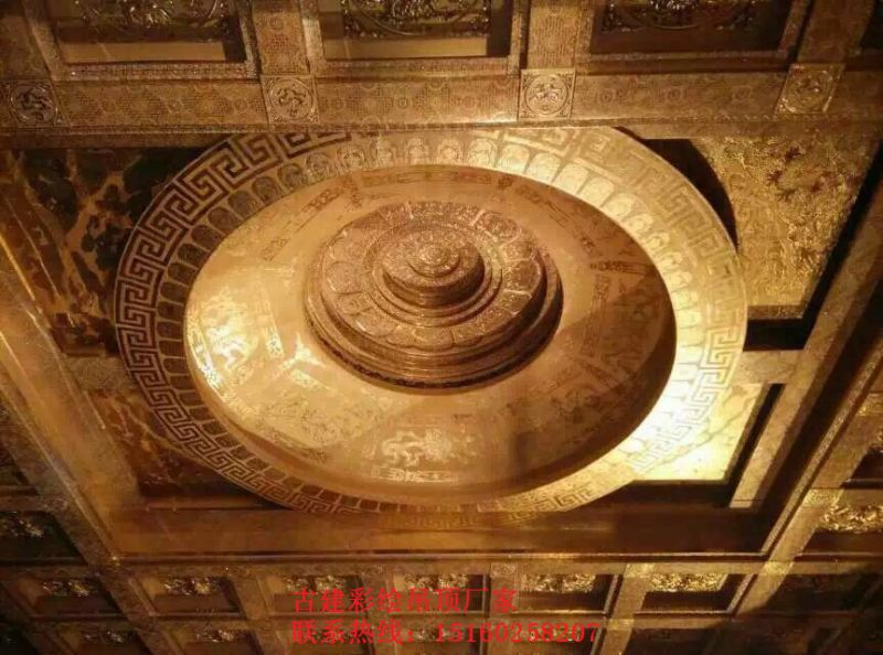 中式藻井斗拱天花大型八角藻井吊顶中式装修寺庙藻井吊顶厂家图片