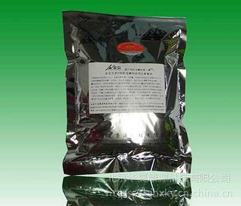 发酵床高温、高湿、高寒专用菌种