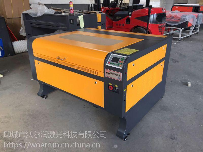 葫芦岛沃尔润激光厂家直销1080激光雕刻机灰黄色