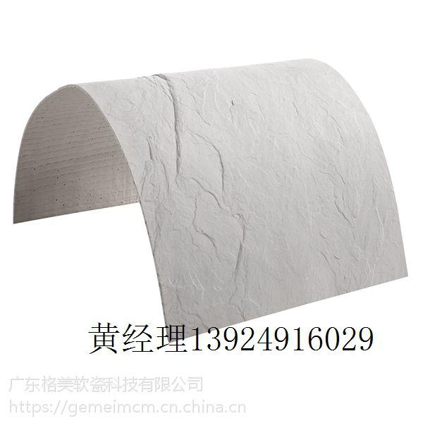杭州格美软瓷砖厂家专注品质高低价促销