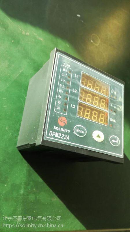 供应DPM223A三相电流数显表