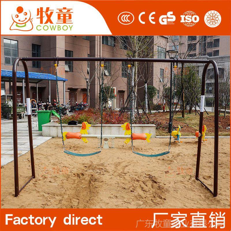 厂家直销公园小区幼儿园室外新款儿童木制秋千组合定制