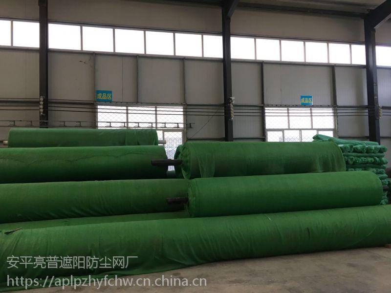 绿色盖土防尘网@六针网生产厂家@安平亮普遮阳防尘网厂