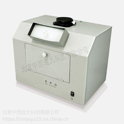 中西紫外仪/紫外分析仪 型号:WJ/WD-9403D库号:M393558