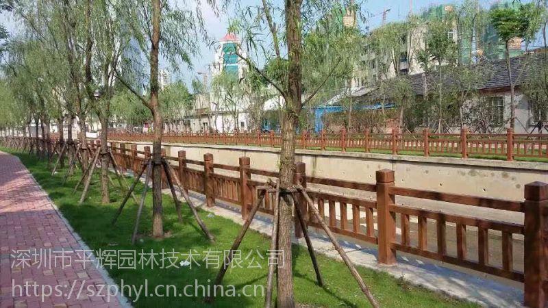 广州仿木葡萄架厂家-惠州仿木混凝土栏杆报价