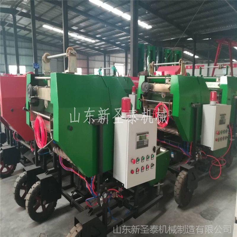电柴两用专用打捆包膜机 面包草加工设备 包膜一体机