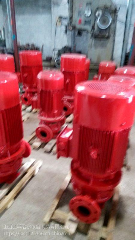 上海江洋立式单级消防泵XBD2.8/26-80L-160IA稳压泵成套设备