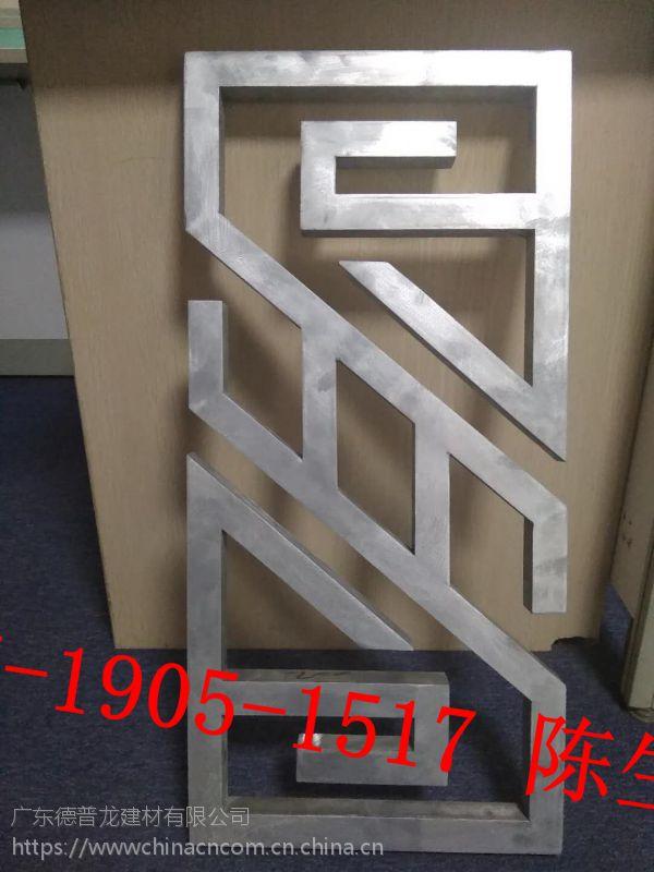 遂川中式明清风格木纹铝花格 工字铝花格