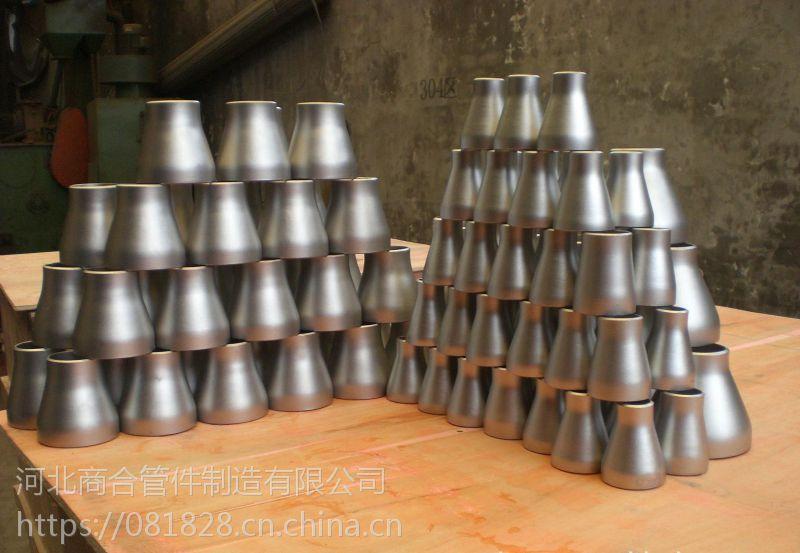 专业生产不锈钢偏心异径管 直缝异径管