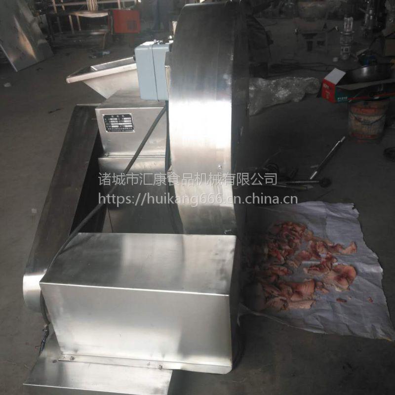 汇康促销冻肉刨肉机,冻肉切片机,冻板油刨片机