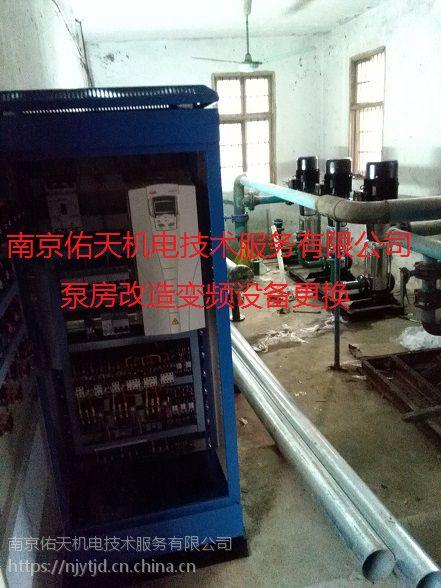 生活水泵房变频供水设备及管路改造、泵房系统升级