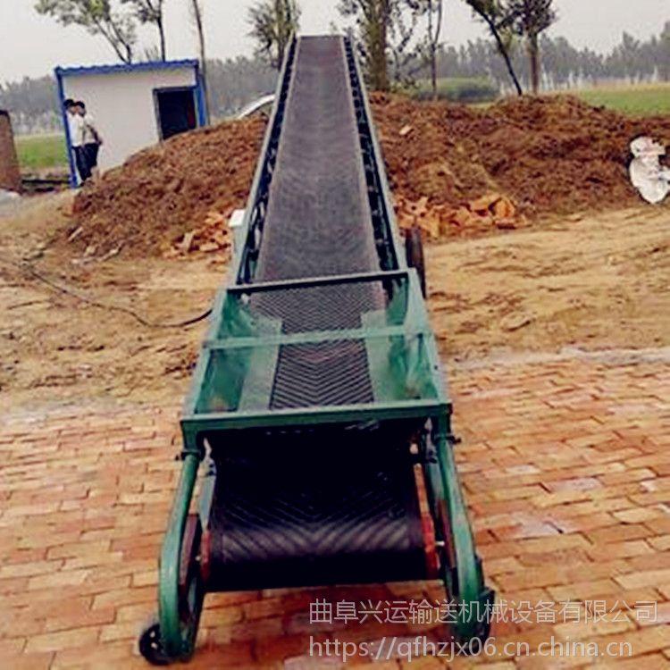 承德市水泥自动装卸输送机 兴运600宽带式输送机